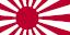 :japonia: