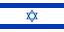 :izrael: